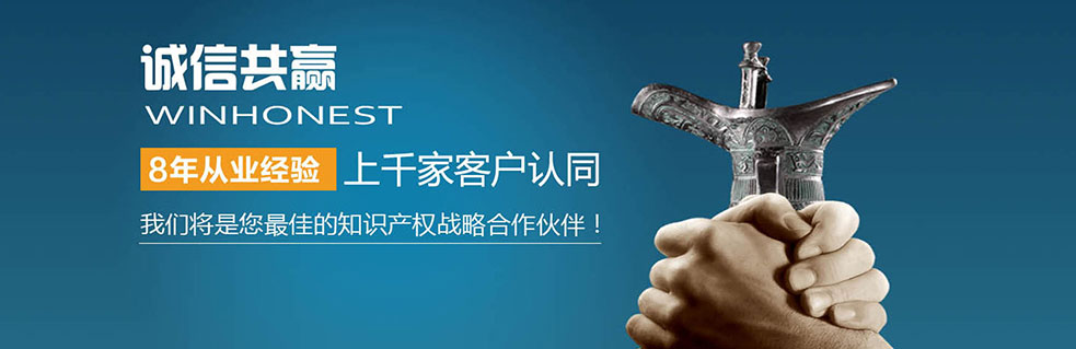 黄山商标注册公司是您的最佳战略合作伙伴